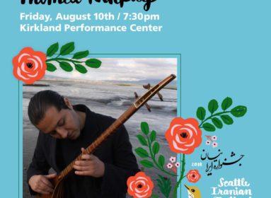 Rahman 1400 | Seattle Screening – Radio Iranshahr
