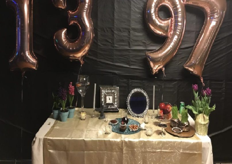 A Report On Nowruz Celebration At The Bellevue College Radio Iranshahr Unique Bellevue College Interior Design