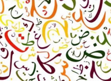 Nowruz in Seattle 2019 – Radio Iranshahr