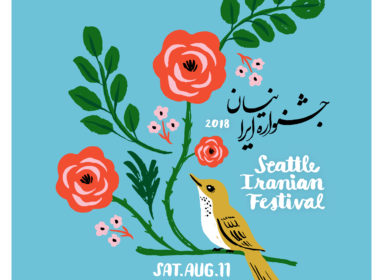 Seattle Radio Javan Party – Radio Iranshahr
